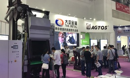AGTOS at the Metal China exhibition in Beijing